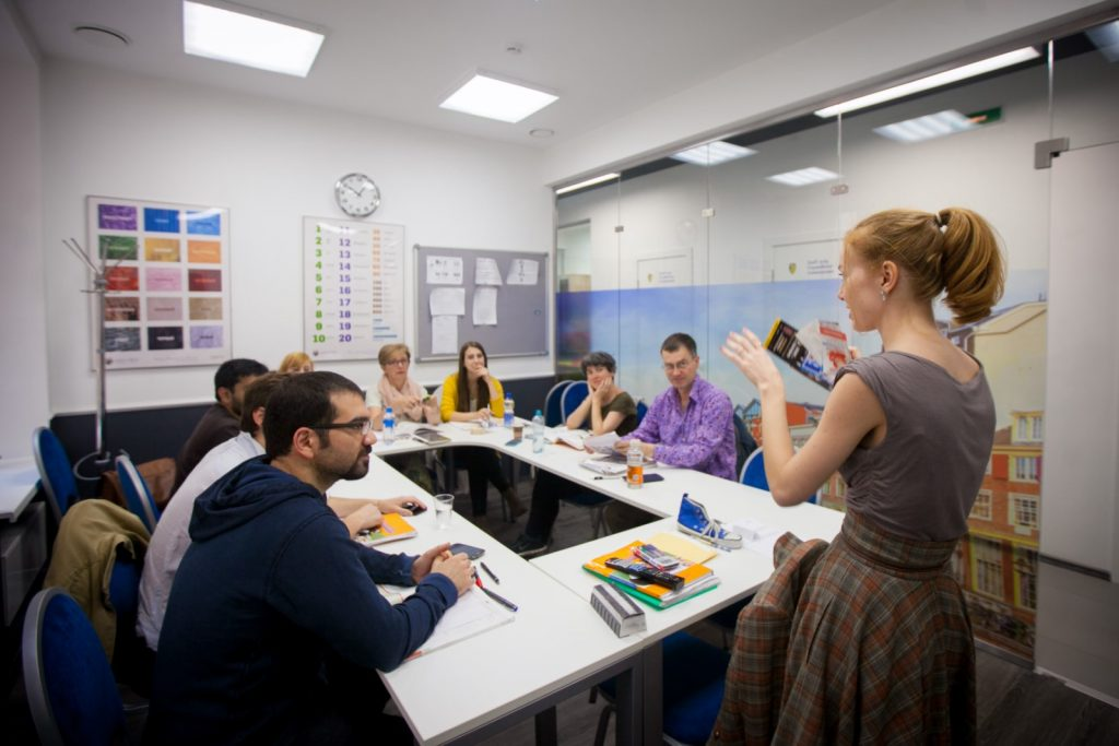 Cours de Russe à St Petersbourg avec GAMA Study