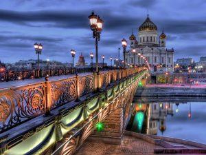 Cours de Russe à Moscou avec GAMA Study