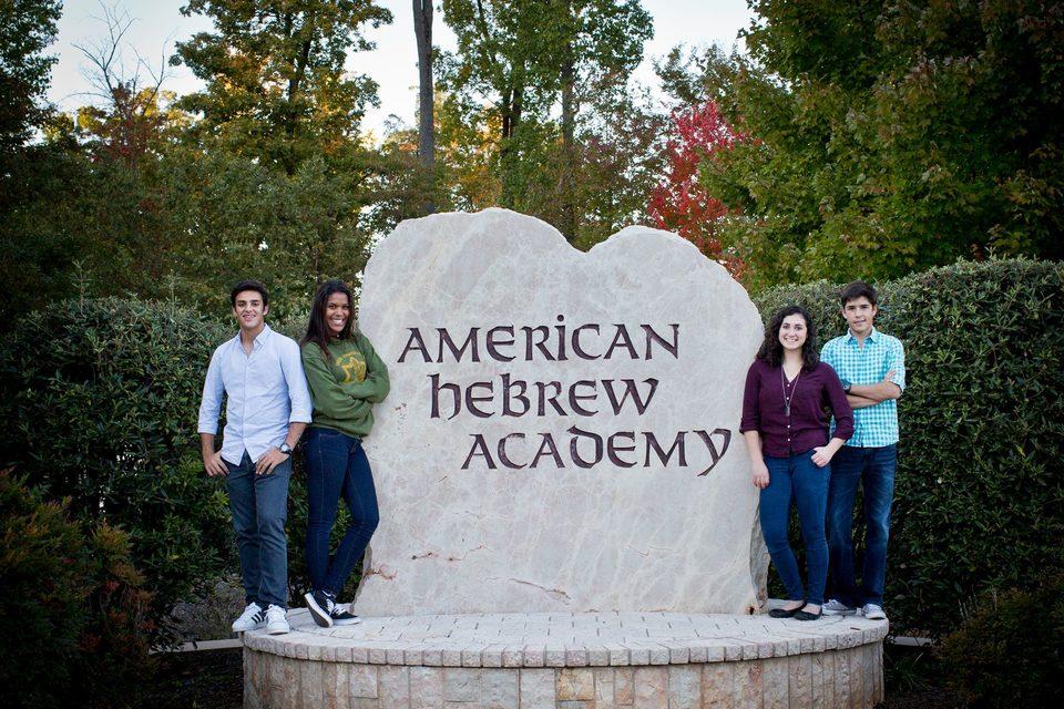 Programme d'Année Scolaire à l'American Hebrew Academy
