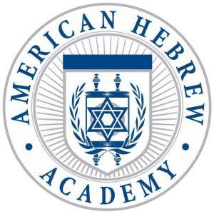 American Hebrew Academy - Logo